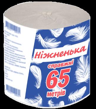 """Туалетная бумага настоящие 65м серая ТМ """"Ніжненька"""""""