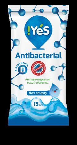Влажные салфетки антибактериальные с D-пантенолом !YES 15 шт.