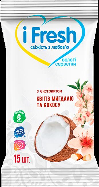 Влажные салфетки с экстрактом цветов миндаля и кокоса iFresh 15 шт.