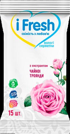 Вологі серветки з екстрактом чайної рози iFresh 15 шт.