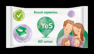 Влажные салфетки универсальные для всей семьи с экстрактом алое !YES 60 шт.