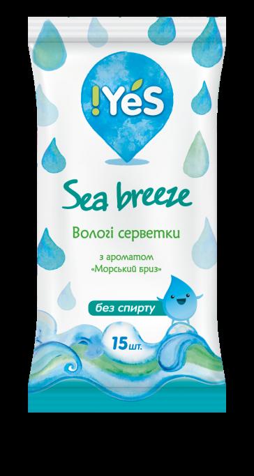 Влажные салфетки Sea breeze