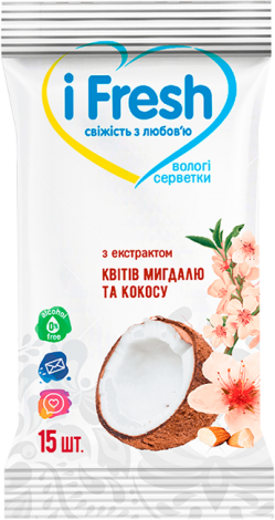 Вологі серветки з екстрактом квітів мигдаля та кокосу iFresh 15 шт.