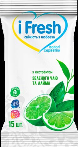Вологі серветки з экстрактом зеленого чаю та лайму iFresh 15 шт.