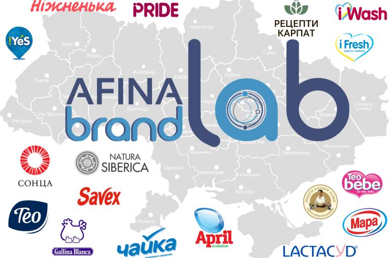 новый бизнес в структуре ГК АФИНА -