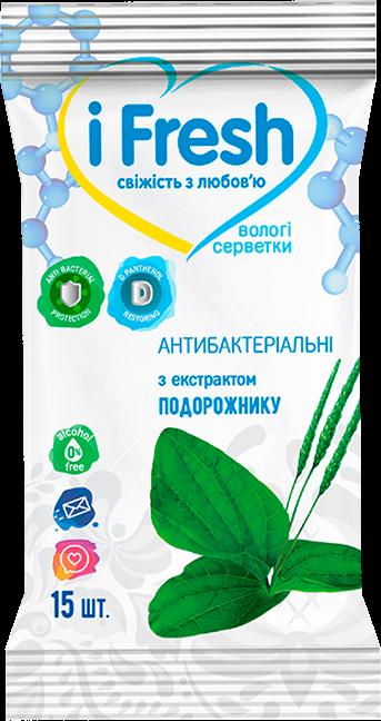 Влажные салфетки Антибактериальные с экстрактом подорожника iFresh 15 шт.