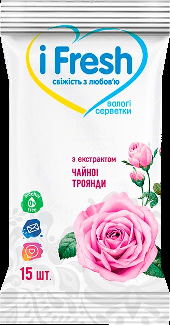 Влажные салфетки с экстрактом чайной розы iFresh 15 шт.