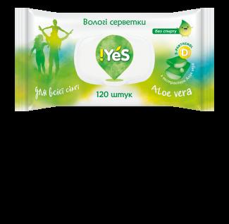 Влажные салфетки универсальные для всей семьи с экстрактом алое !YES 120 шт. с клапаном