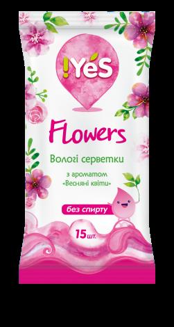 """Влажные салфетки Flowers с ароматом """"Весенние цветы"""" !YES 15 шт."""